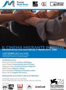 Invito Venezia Premio Mutti-AMM