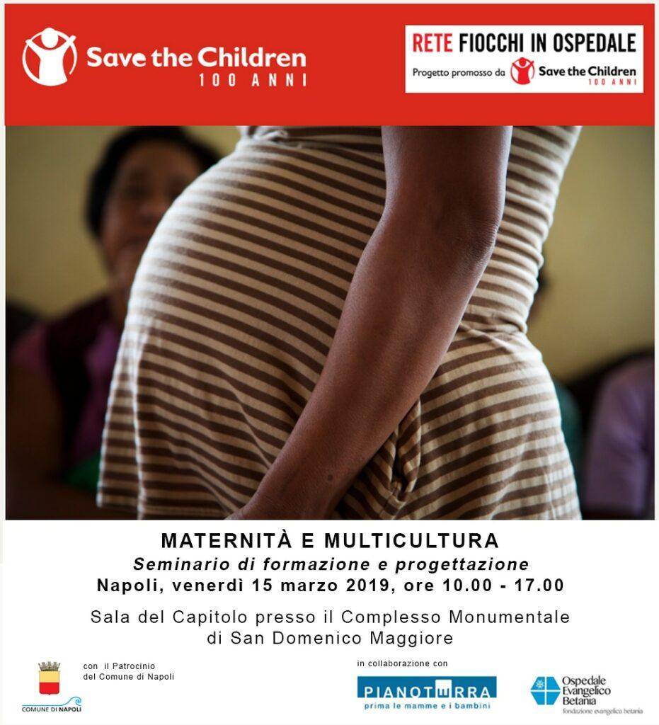 Maternità e multicultura